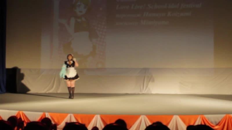 Фандом Love Live! School idol festival, персонаж Hanayo Koizumi