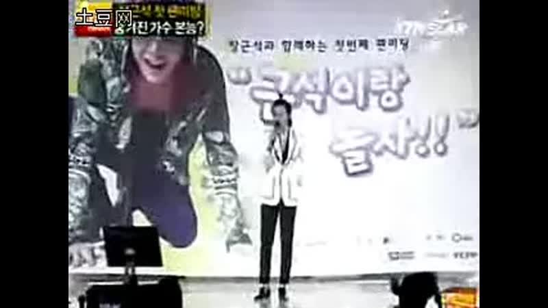 YIN STAR reports, JKS FM