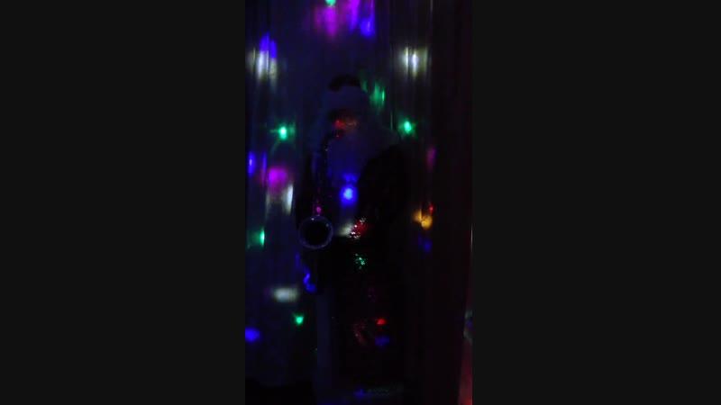 Музыкальный Дед Мороз на ваш праздник