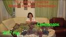 Самородок- столовая форма винограда очень раннего срока созревания (Пузенко Наталья Лариасовна)