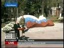 Спасибо Ельцину за возвращенный национальный флаг России, спустя долгие десятилетия