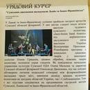 Елена Грицкив фото #11