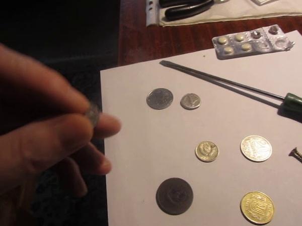 МД КРОТ СМАРТ Определение монет и предметов