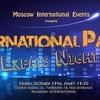 International Party - Expats Night