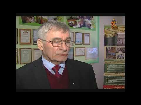 Всероссийская конференция в Коломенском аграрном колледже 11.12.2018