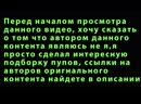 ПРАВИЛЬНАЯ РЕКЛАМА 33 34 RYTP ПУП ALL