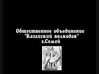 ВКО 2014 г.