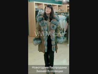 Нонна Гришаева в парке от ViVi Milano