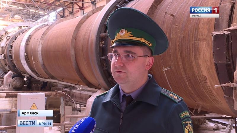 Завод Титан в Армянске возобновляет свою работу