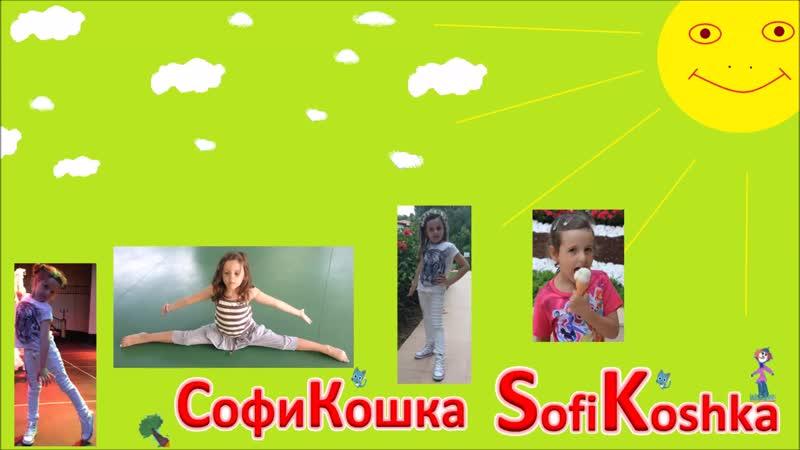 Krasivyj_i_zavodnoj_tsyganskij_tanetsKrutoj_tanets__devochki__Tantsy_deti__Aj_Nane_Nane_(MosCatalogue.net).mp4