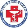ГБУЗ ЯНАО «Губкинская городская больница»