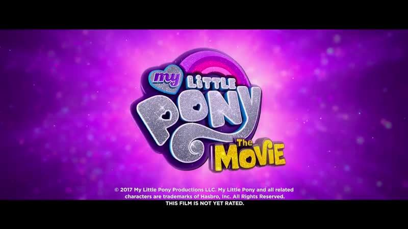 Замок Мерцание Май Литл Пони со светом от Hasbro