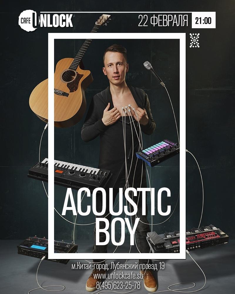 Афиша Тула 22 февраля Acoustic Boy в Unlock Cafe (Москва)