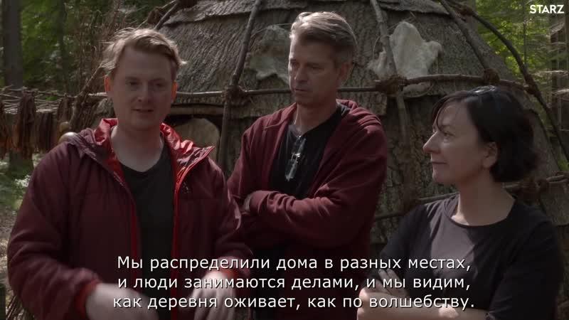 Экскурсия по деревне могавков с дизайнерами и декораторами [russub]