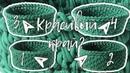 Как закончить вязание крючком | Красивый край | Корзинка узоров