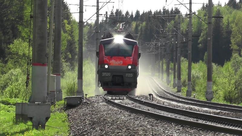 Электровоз ЭП20 020 с поездом № 014 Берлин Москва