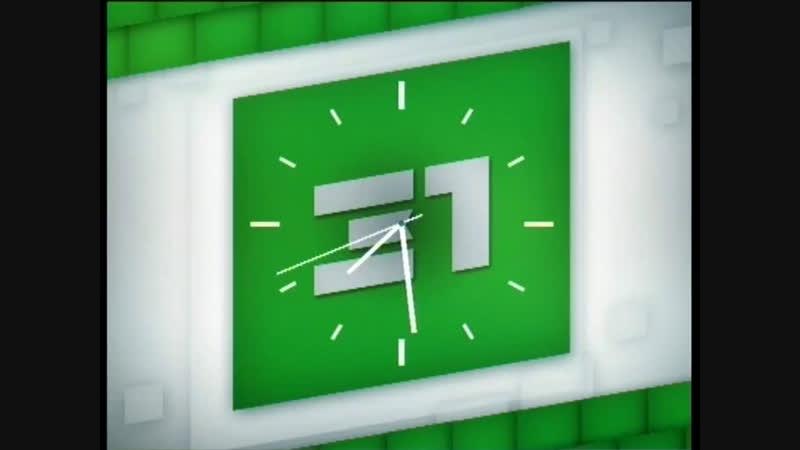 Новости 31 канала. 9 ноября » Freewka.com - Смотреть онлайн в хорощем качестве