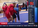 Т-К Матч-ТВ, новости, Чемпионат России по самбо слепых 2018 24-125 ноября