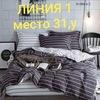 Насруллох Саидов 1-31у