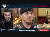 CheAnD TV - Андрей Чехменок Бородатая БАБА впервые на СВИДАНИИ
