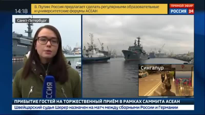 Корабль Перекоп вернулся в Петербург из дальнего похода