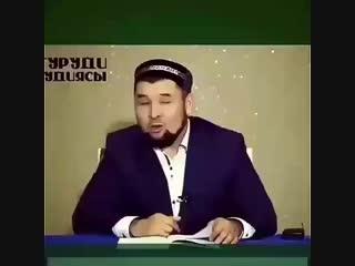 Ризабек Баттаулы устаз