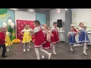 ДС 74 Фрунз «Вася - Василёк»