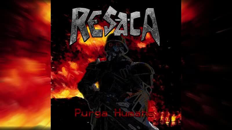 Resaca Purga Humana похмелье человеческая чистка