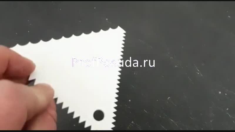 Шпатель кондитерский МАТФЕР Крафт Браун артикул 2606