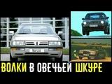 3 с виду ОБЫЧНЫЕ тачки, ехавшие как СУПЕРКАРЫ!!! Volkswagen Golf (Фольксваген Гольф), Mercedes-Benz 190E (Мерседес 190Е), Audi 80 B3 (Ауди 80 Б3).