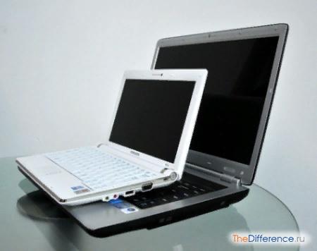 Разница между нетбуком и ноутбуком