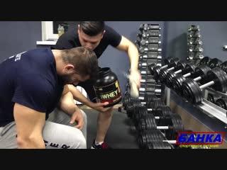 Животворящий протеин. Магазин спортивного питания