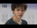 Shoma UNO FS FINAL Grand Prix 08 12 2018 Сома УНО ПП ФИНАЛ Гран При