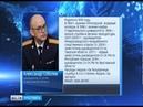 Руководителем регионального управления Следственного Комитета стал Александр Соболев