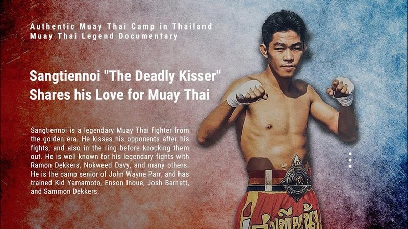 Real Love For Muay Thai: Sangtiennoi Documentary | Authentic Muay Thai Camp in Thailand