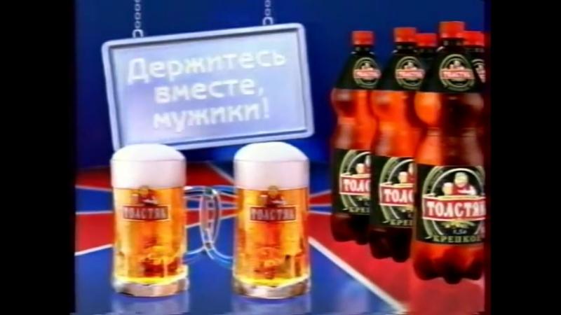 Анонсы и реклама (Россия,28.10.2006) (03)