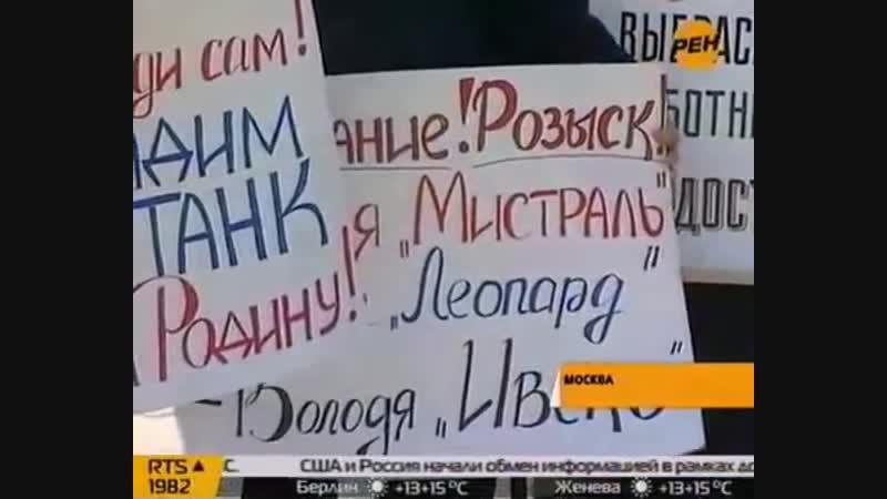 Работники оборонки пикетировали здание МО в Москве