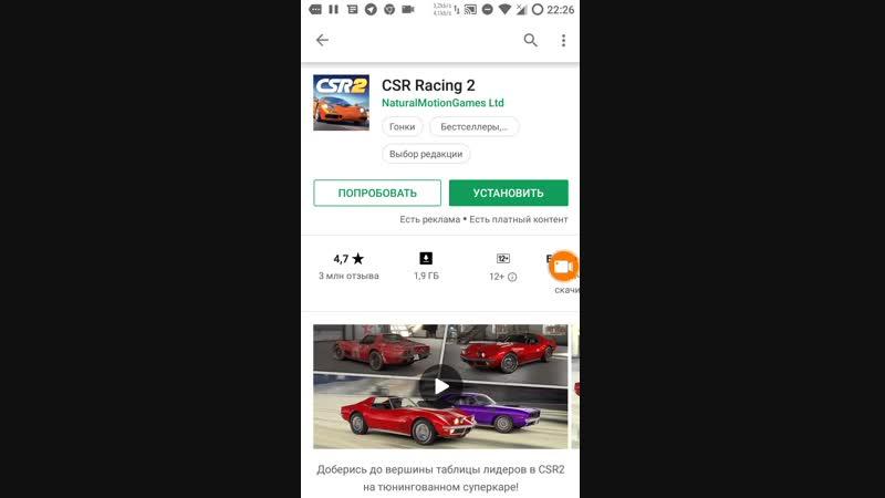 CSR Racing 2 Demo