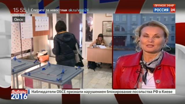 Новости на Россия 24 • В Сибири за селфи с избирательных участков будут давать смартфоны