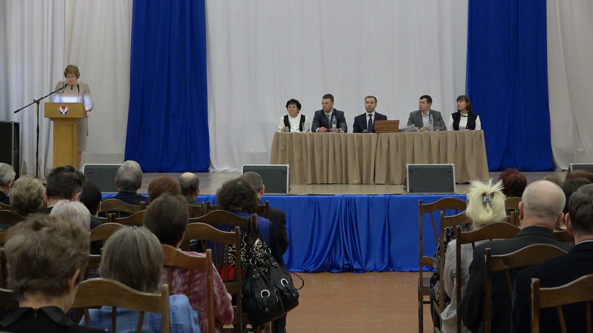 Отчетно-выборная конференция Совета ветеранов АО «Воткинский завод».