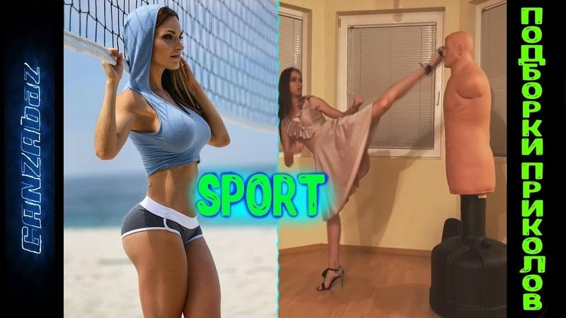 Скилл или везение- мотивация к спорту, подборка трюков.
