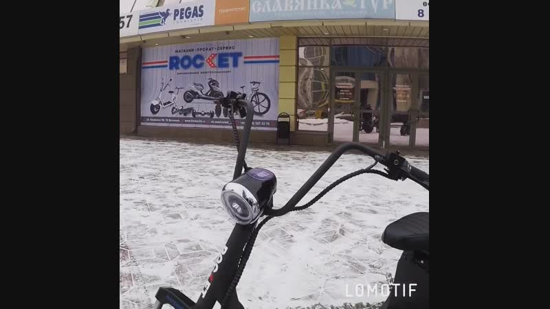 Электробайк CYTI COCO Зимой!