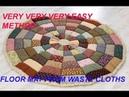 REQUEST VIDEO - FLOOR MAT FROM WASTE CLOTHS - DOOR MAT - AREA RUG - carpet - reuse old sarri , suit