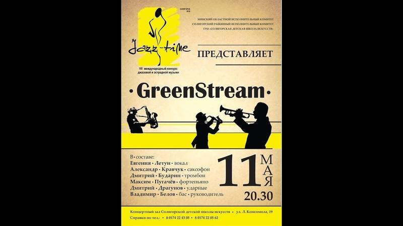 GreenStream Jazz-Time 2018