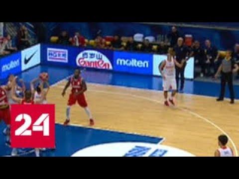 Российские баскетболисты обыграли Болгарию в отборе на чемпионат мира - Россия 24