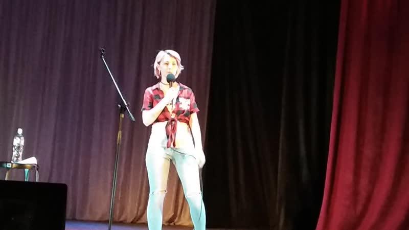 Stand - Up (Выступление Инессы)