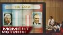 Почему Зюганов отдал победу Ельцину на выборах президента в 1996 году?
