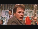 Назад в будущее - Неудачные дубли / Back to the Future - Blooper Reel (ENG)
