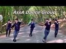 ВОТ ЕТО ТАНЕЦ ASSA GROUP ТАНЧУЮТ ОЧЕНЬ КЛАССНО 2019 Ramil Qasanov AssA Dance Group