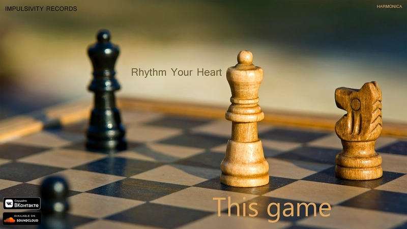 Rhythm Your Heart - This game (Mini Track) (Release from IMPULSIVITY RECORDS)